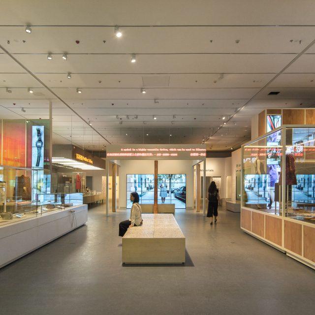 SuttonPR – Design, Craftmanship, Luxury - Design Society - Victoria & Albert Museum