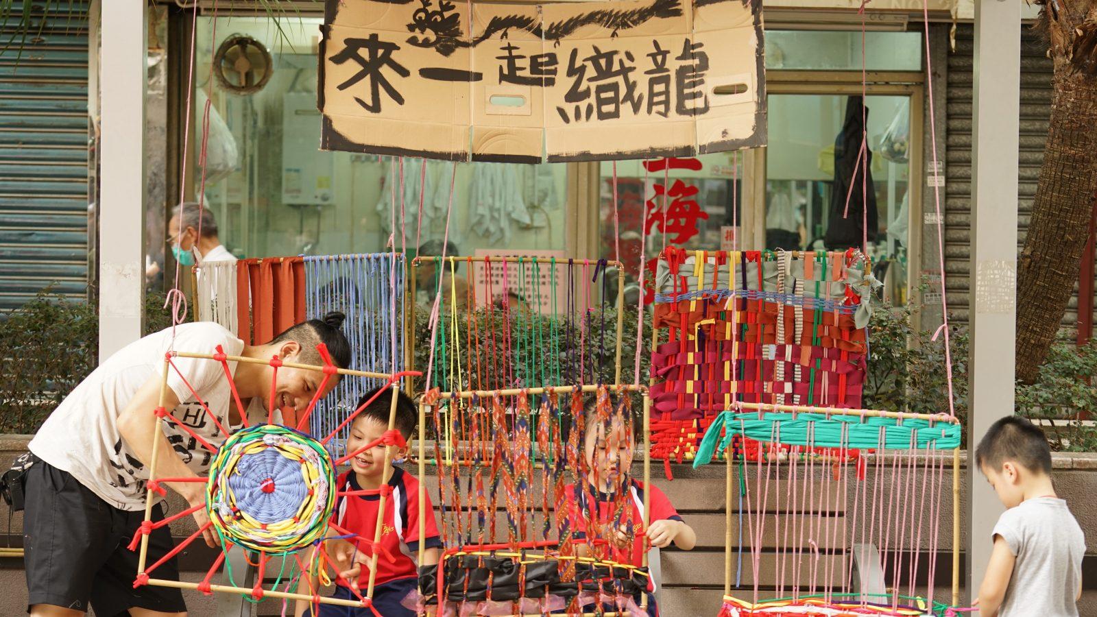 Sutton PR - CHAT- Spun Dragon - Community art